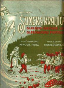 Naslovnica prvog originalnog izdanja Štefanovićeve opere za djecu iz 1922.