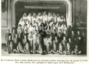 """Uspomena na izvedbu """"Šumske kraljice"""" u Sušine-Đurđenovcu 1925."""